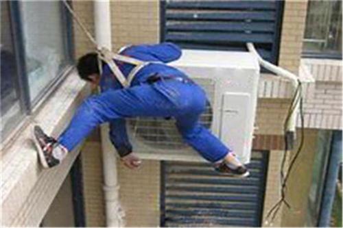 空调安装维修