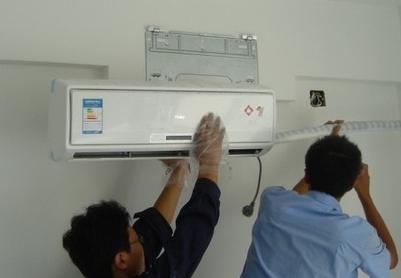 绍兴空调安装厂家
